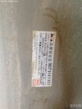 出售马自达3星骋用WORK-CRkai古铜色轮毂一套!!!!