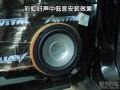雪佛兰科帕奇音响改装德国彩虹好声系列----武汉港声