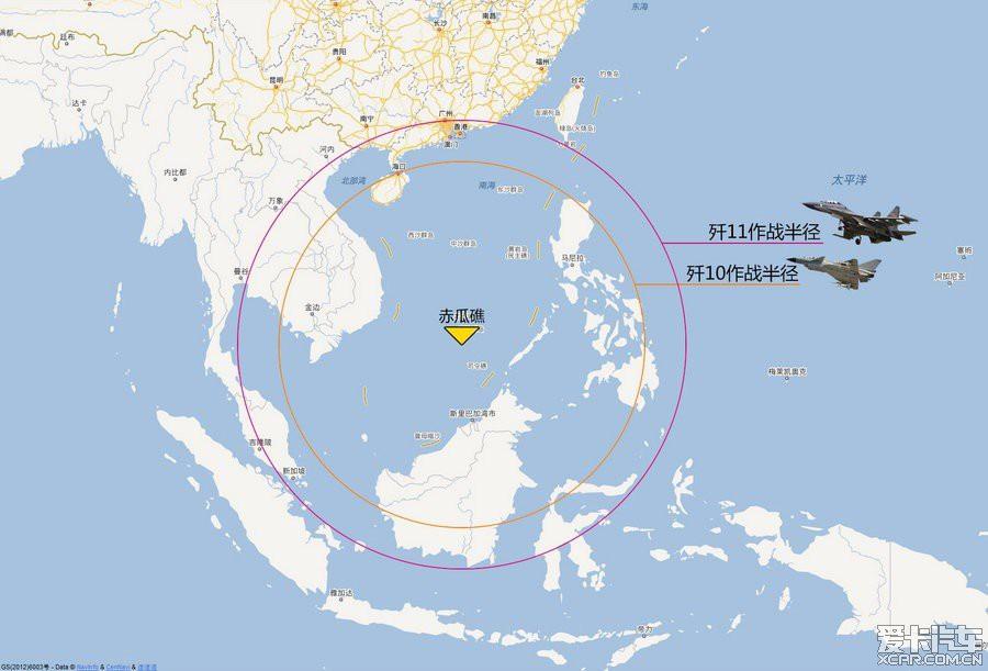 > 中国在南海赤瓜礁填海造地