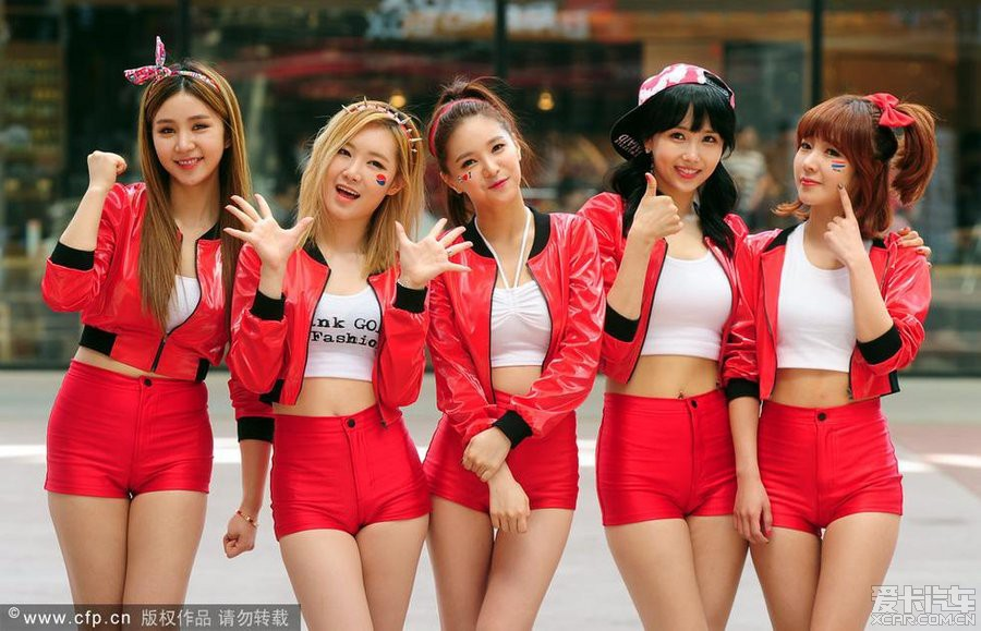 韩国美少女组合助威世界杯