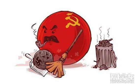 波兰球,世界格局以及各种乱入——俄罗斯媒体用漫画