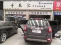 武汉音乐汇专业汽车音响改装――雪佛兰科帕奇音响入门升级