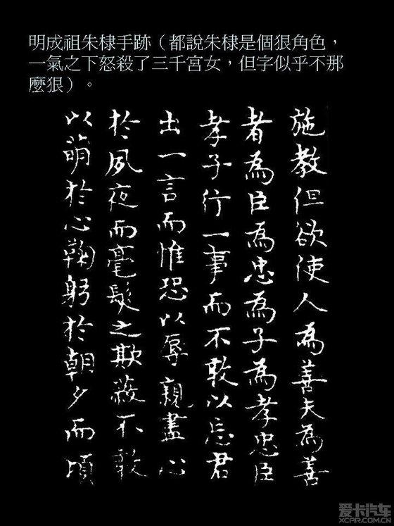 字里见乾坤--罕见的历代皇帝御笔精华
