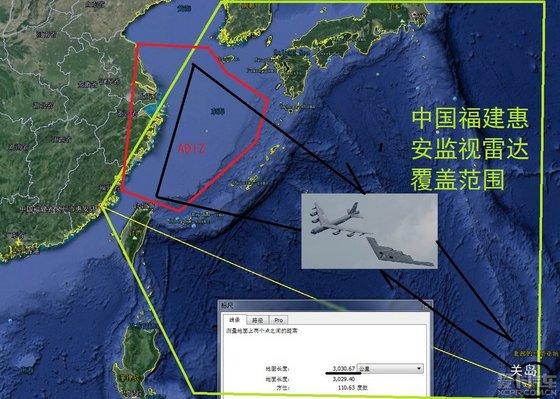 中国军方在福建惠安安装大型雷达监视东海防空识别区和关岛