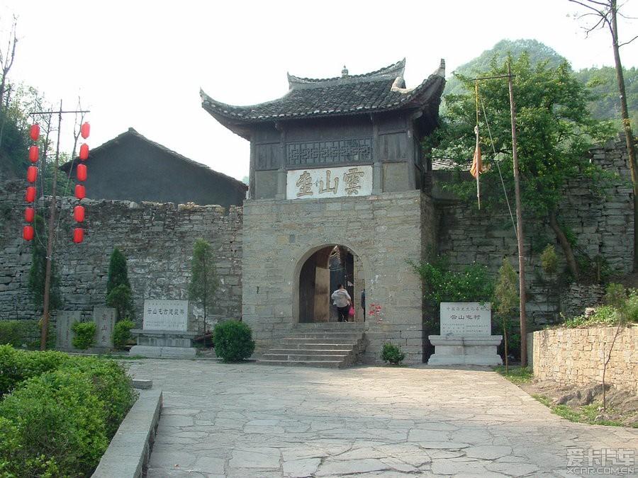 安顺视频2--云山云峰八寨之贵州屯_传祺GS5论美景心乐士图片