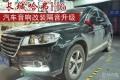 【长沙城市乐酷】长沙长城哈弗H6运动版汽车音响改装升级先锋8