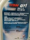 果然是神油,福斯GT1PROC3