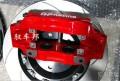 凯美瑞刹车改装AP5200刹车套件