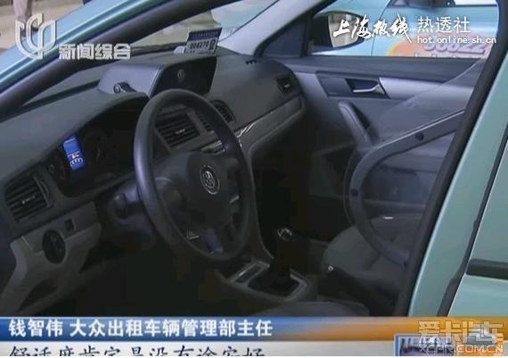 上海新途安出租车 高清图片