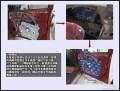 南京音乐人生汽车隔音――逍客局部隔音