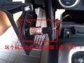 2012款逍客雷点烟器怎样从控制面板上拆下来??