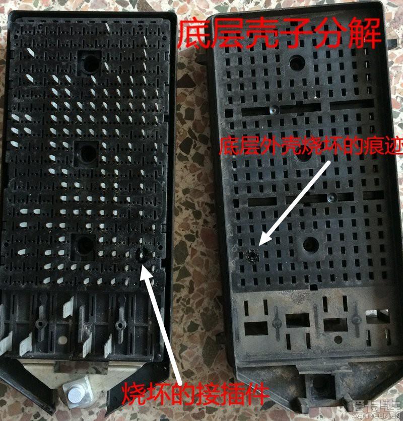 烧坏的保险盒分解图_君威论坛_xcar 爱卡汽车俱乐部