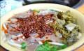 贵州吃货之家――舌尖上的假期【水丁出品】
