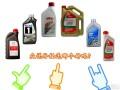 哪种自动波箱油好?如何选择合适的自动变速器油?