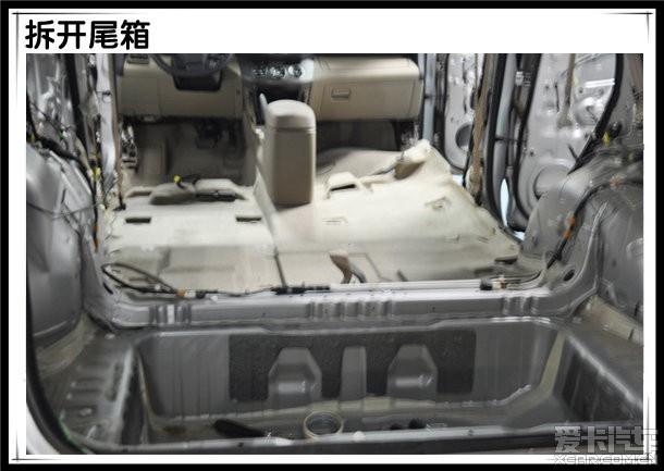 尽情尽兴——丰田rav4汽车音响改装