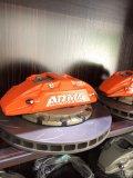 出套ARMA大四刹车,18621567686电话+微信