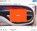 深圳新蒙迪欧改装排气阀门作业声浪杠杠的