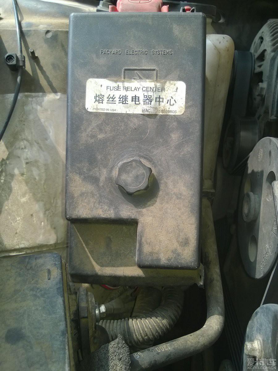 > 不花一分钱改造老君威保险盒,修复风扇停转导致水温高的通病