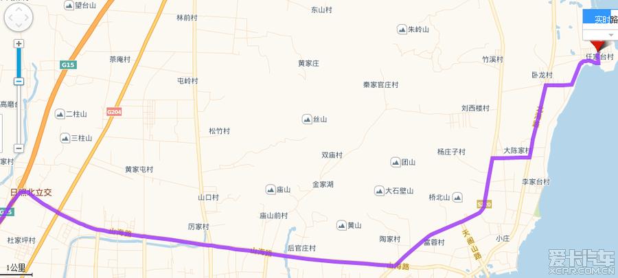 天津市到长岛多少公里