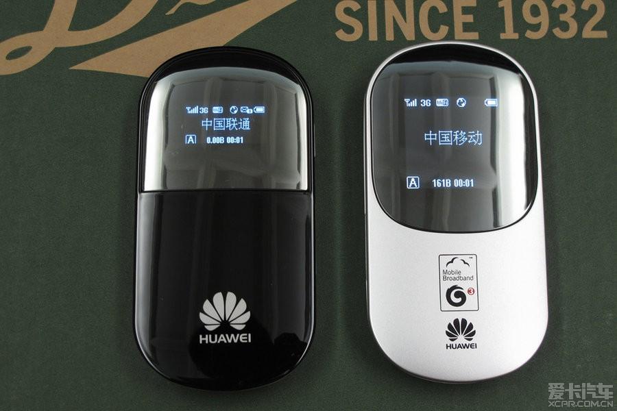 联通3G随身