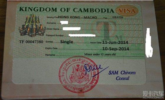 【精华】上海至老挝泰国马来西亚新加坡柬埔寨的五国