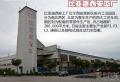 秦的诞生地揭秘比亚迪西安工厂