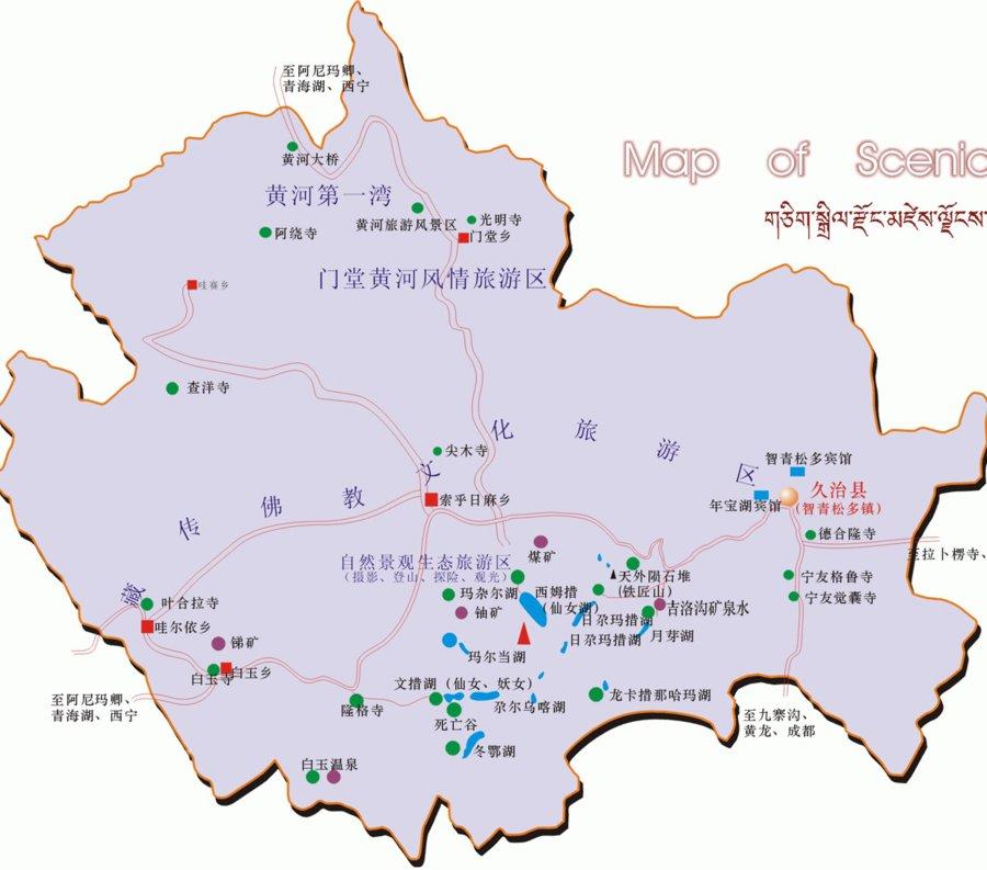 地图 900_793