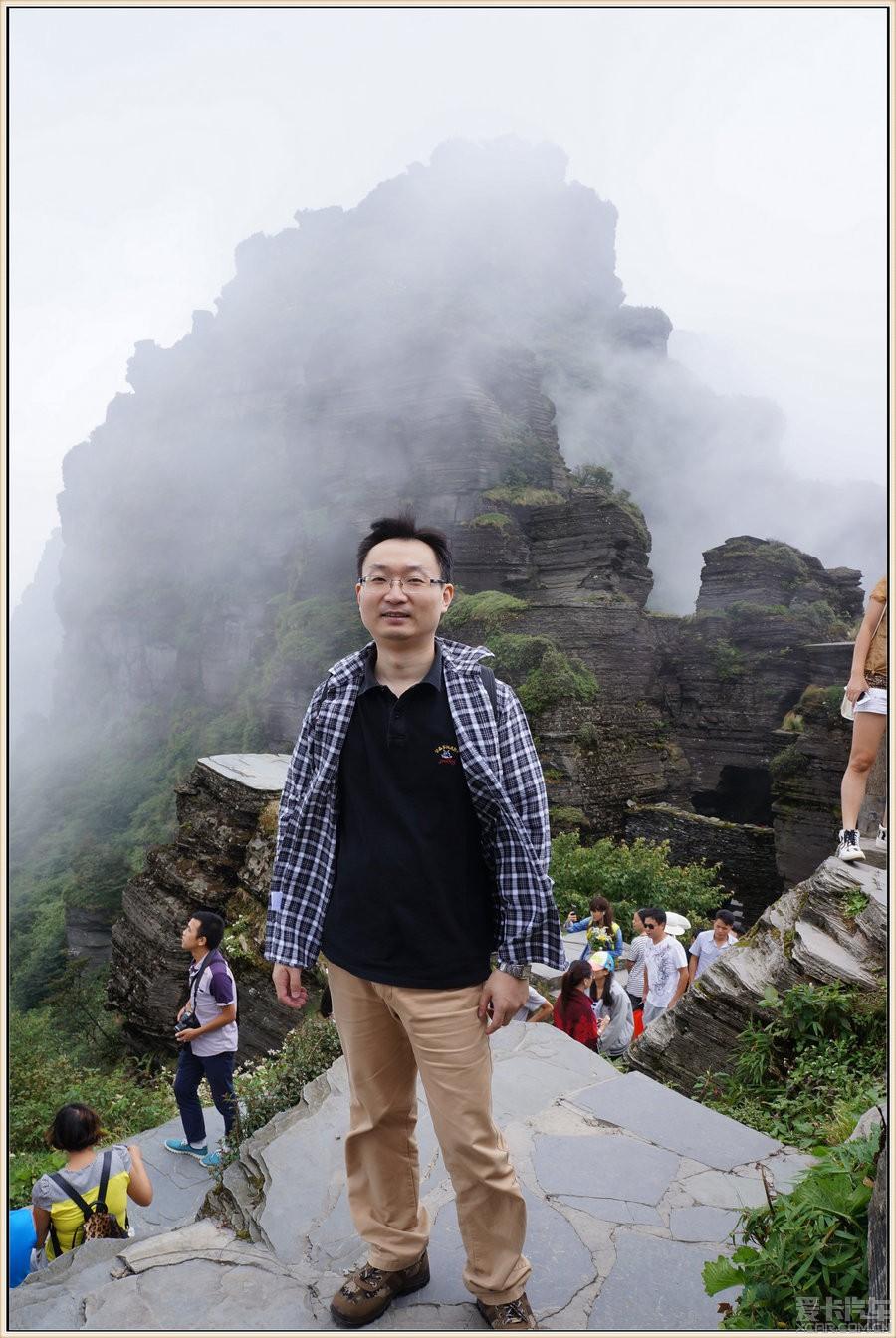20自驾5车4天湖南贵州大峡谷兔肉_铜仁余人_熟的论坛拌什么好吃图片