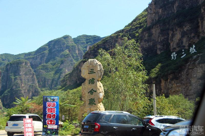 十渡风景区位于北京市 -北京十渡