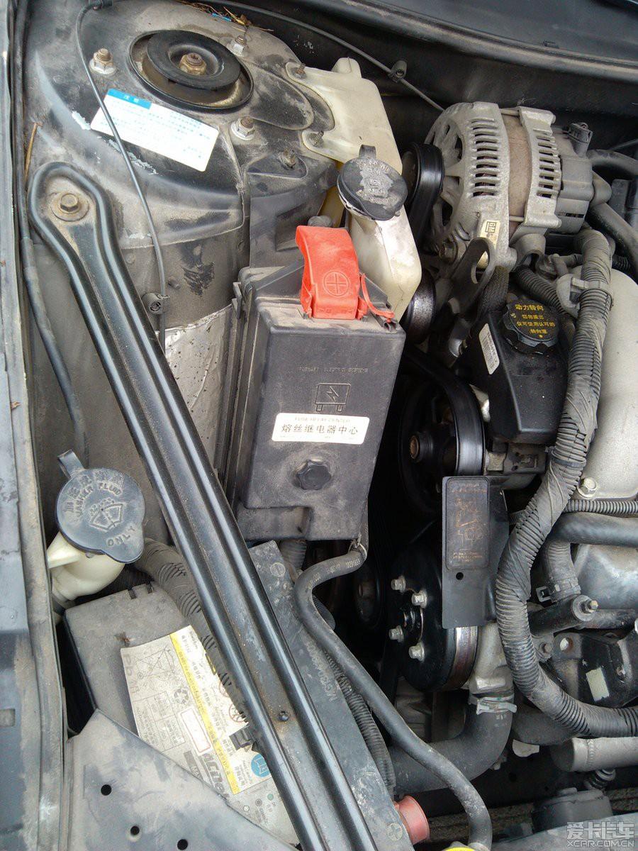 汽车空调温控开关失灵有什么故障