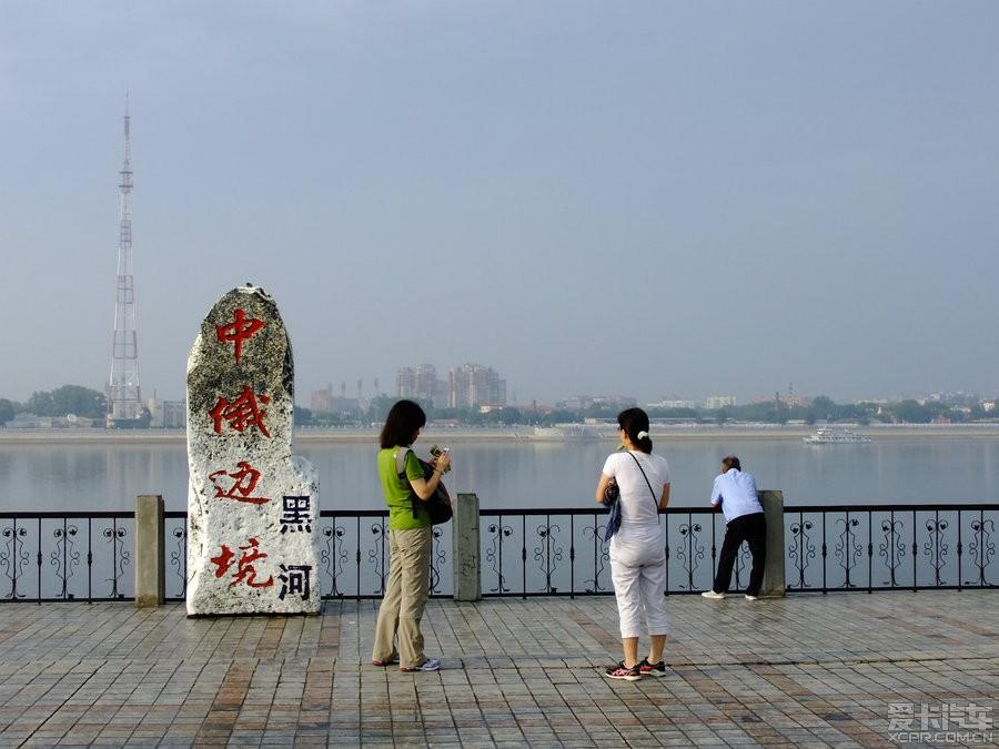暑假黑龙江五大连池、黑河边境、小兴安岭、哈街区攻略九第图片