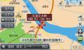深圳车载导航地图升级点原车导航地图升级-正版授权正式版