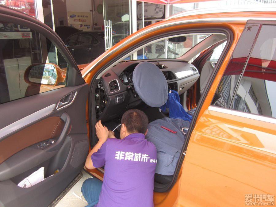 山东泰安专业汽车音响改装-奥迪Q3升级导航倒