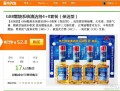 北京雅士GB88系列汽油添加剂爱卡官网超低价团购