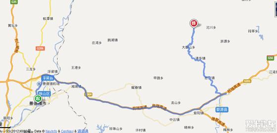 乘飞机经广州到了江西景德镇