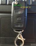 转贴《途观真的在发生撞车事故后电瓶断电,车门不能打开吗?》