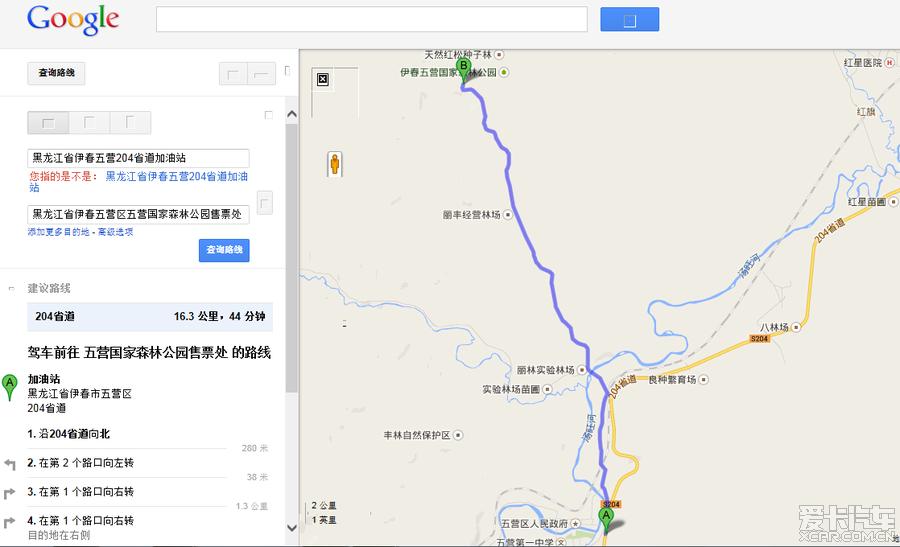 d6(7月31):五营国家森林公园一日游.五营   伊春,65公里,宿伊春.
