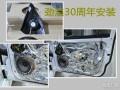 【音乐人生音响改装】奔驰C260L改装劲浪+诗芬尼+STP