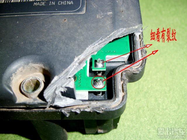 02年99图纸ABS控制器脱焊新秀了(有图)_桑塔135基础修好管道图片