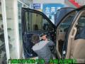 河北邢台―别克GL8改装全套乐聆音响加飞歌DVD导航