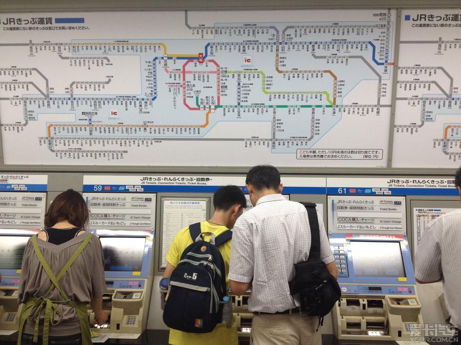 日本大阪自由行攻略--给初次要去日本的朋友参
