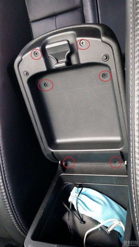 订了扶手箱的tx再请进,安装方法和一些说明(补充要点24楼)