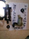 8代雅阁喷水电机。大灯清洗电机泵。80出