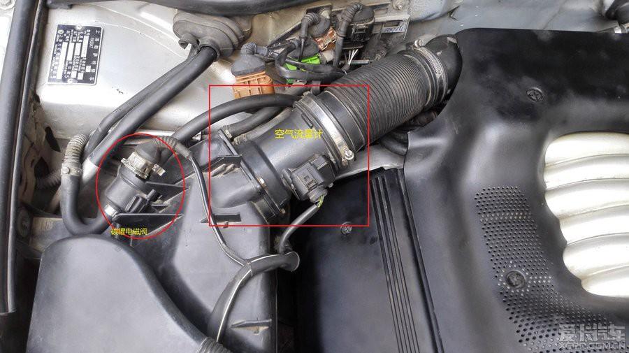 v6废气阀碳罐电磁阀清理空气流量计