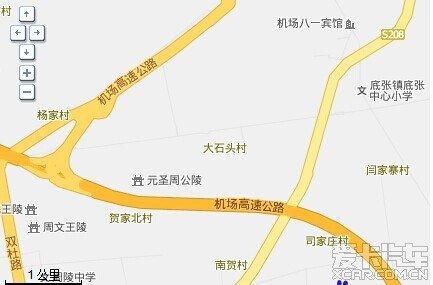 秦朝首都--古城咸阳大石头村