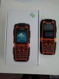 泉盛手机对讲机Q2000