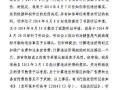 【X快讯】现代进口胜达尾气超标 没收千万售车款