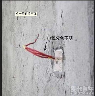 木地板翘起的一个重要原因是由于铺设前