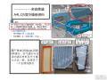 新普桑加装外置空调滤网,解决空调管道异味(原创、详细)