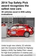 IIHS2013年底发布的最安全车型